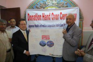 前会長の髙橋先生(医療生協かわちの)からの激励の寄せ書きです