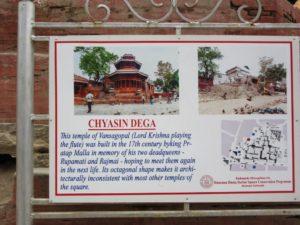 17世紀に建立されたクリシュナ神をまつるチャシン・デガ