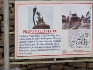これも17世紀に建立されたプラタップ・マッラ王の石柱(写真は石柱の上部です)