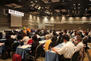 各地からの代議員、医療福祉生協連の役職員、オブザーバーなど合わせて約200名の参加で開催されました。