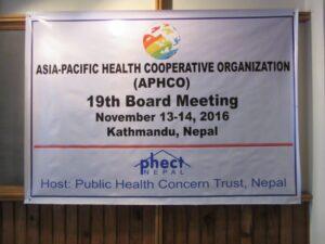 20161125_aphco1