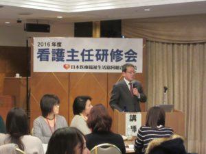 講演中の写真です